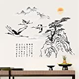 GOUZI Die Chinesische Tinte Gemälde und Elegantes Schlafsofa Studie Abnehmbar, 60 * 90 cm. Wall...