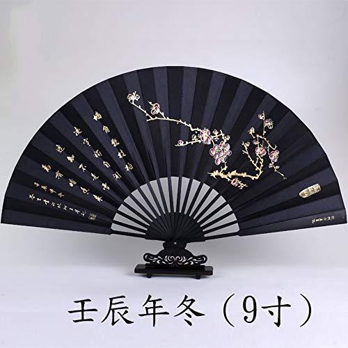 XIAOHAIZI Handfächer,Sommer Bambus Fan Chinesisches Schriftzeichen Pflaumenschwarz Retro Chinesischen Stil Männer Geschenk Faltfächer Für Zuhause - Pfau Kostüm Männer