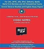 IAS, UPSC - Civil Services Preliminary a...