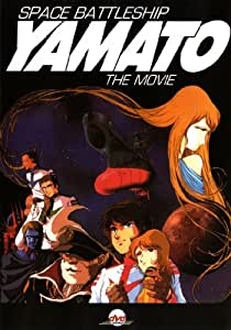 Space Battleship Yamato: Movie [DVD] [Region 1] [US Import] [NTSC]