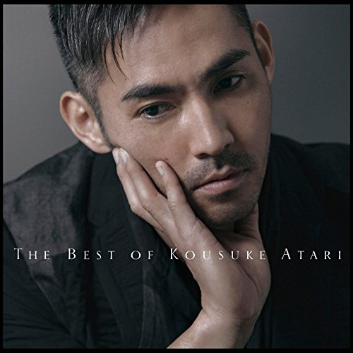 the-best-of-kousuke-atari