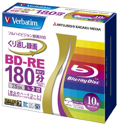 verbatim-bd-re-25gb-2x-10packjapan-imported