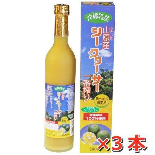 produccin-yamahara-shikuasa-la-mayora-exprimidos-prefectura-de-100-500ml-3-pc-fijaron