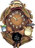 Citizen My Neighbor Totoro Rhythm Clock M837N 4MJ837MN06