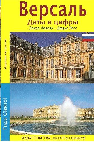 Versailles en Dates et en Chiffres (Version Russe)