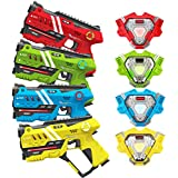 VATOS Laser Tag Gun - Infrared Laser Gun Game with Vests 4 Pack - Multi Function Laser Game Set for Kids, Teens and Adults In
