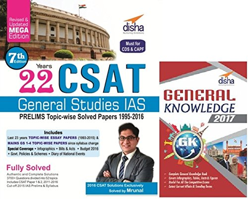 CSAT Simplified 2017 - 22 yrs GS Solved Papers with General Knowledge...