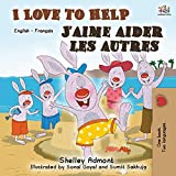 I Love to Help J'aime aider les autres: English French Bilingual Book