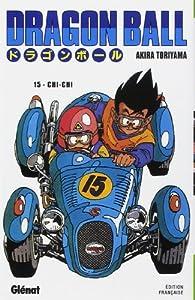 Dragon Ball Nouvelle édition Tome 15