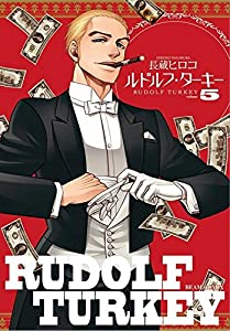Rudolf Turkey Edition simple Tome 5