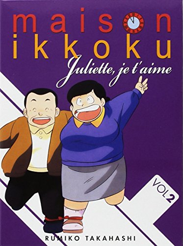 Coffret juliette je t'aime, vol. 2 [Import italien]