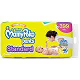 MamyPoko Pants Standard Pant Style Small Size Diapers (46 Count)
