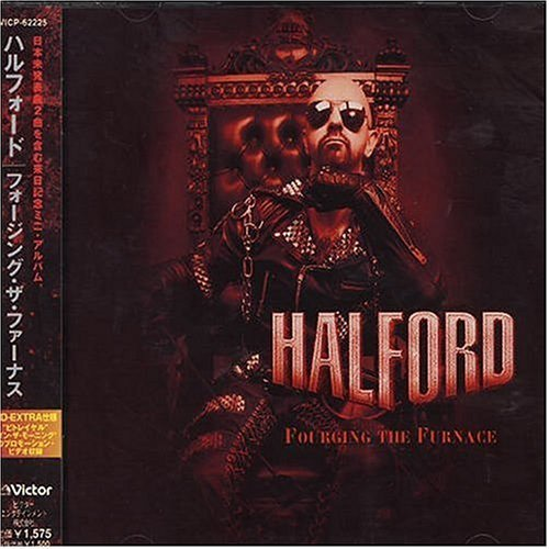 Jvc 47 (Fourging the Furnace by Halford (2003-05-03))