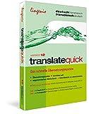 translate quick 12. Deutsch-Französisch / Französisch-Deutsch: Das schnelle Übersetzungssystem für Privatanwender