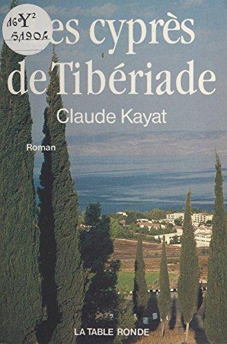 """<a href=""""/node/1931"""">Les Cyprès de Tibériade</a>"""