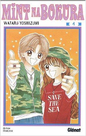 Mint na bokura Vol.4 de YOSHIZUMI Wataru ( 17 septembre 2003 )