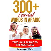 Learn Arabic: 300+ Essential Words In Arabic- Learn Words Spoken In Everyday Arabic (Speak Arabic, Arab, Fluent, Arabic Language): Forget pointless phrases, Improve your vocabulary (English Edition)
