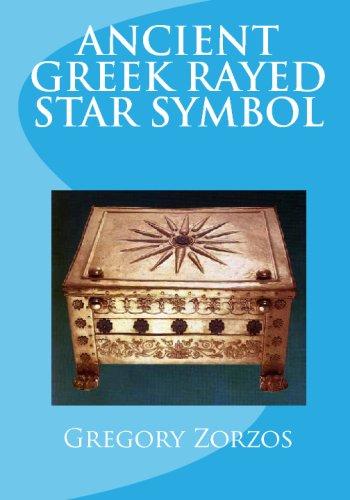Ancient Greek Rayed Star Symbol