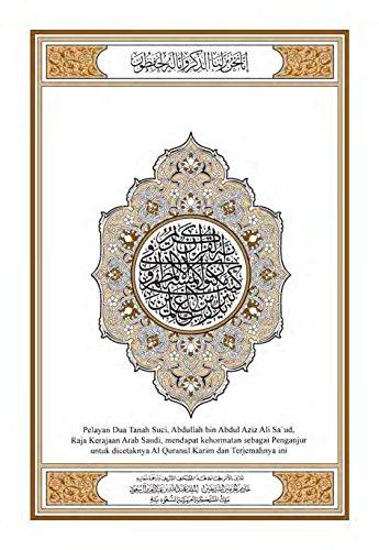 kitab al quran en arabe