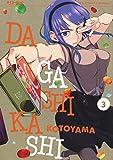 Dagashi Kashi: 3