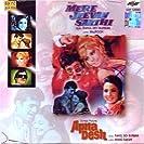 Mere Jeevan Saathi - Apna Desh