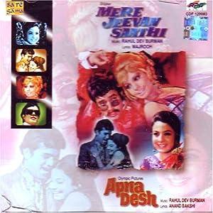 various -  Mere Jeevan Saathi - Apna Desh