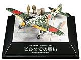Wing Collection EX Third Battle of Burma Hayabusa II Hinoki Yohei Embarkation Machine (Plastic model) Doyusha 1/100 Wing Collection EX