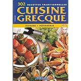 Cuisine grecque livres for Cuisine grecque