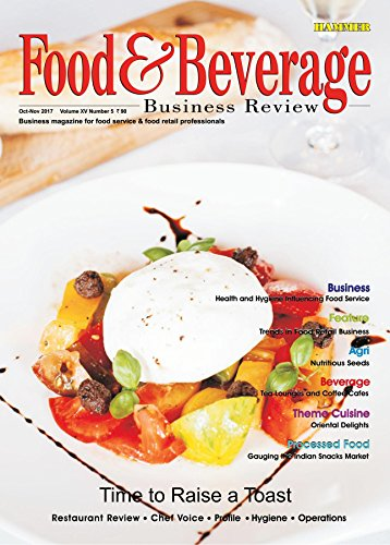 Food and Beverages: Business Review (English Edition)