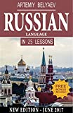 : Russian Language in 25 lessons (Russian language courses Book 1) (English Edition)