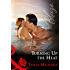Turning Up The Heat (Mills & Boon Blaze) (Friends With Benefits, Book 4)