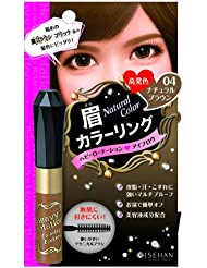 Isehan Kiss Me Heavy Rotation Coloring Eyebrow Mascara 04 Natural Brown