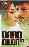 #9: Dard Dilon Ka