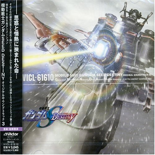 Gundam Seed Destiny III