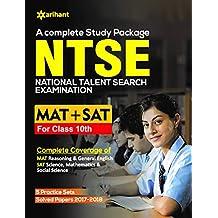 Study Guide NTSE (MAT + SAT) for Class 10th