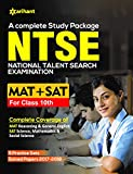 Study Guide NTSE (MAT + SAT) for Class 10th