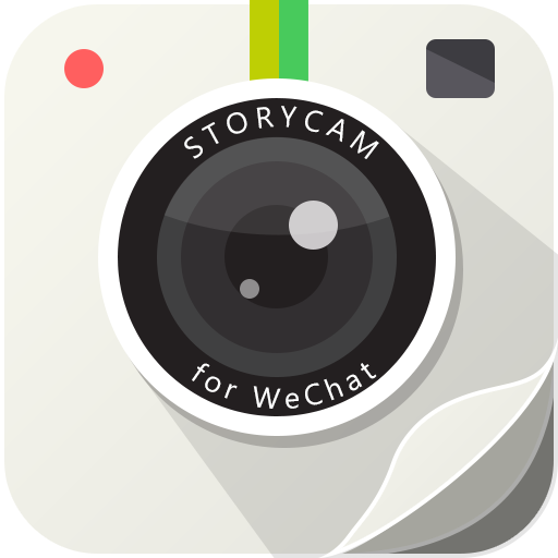 storycam-for-wechat