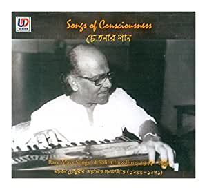 Songs of Consciousness