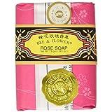 Bee & Flower, Rose Soap Bar, 2.65 oz