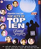 Chandni Raat Hai - Top Hits of Top Ten G...