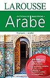 Dictionnaire Larousse maxi poche plus Fançais Arabe