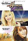 Hannah Montana: The Movie by Miley Cyrus