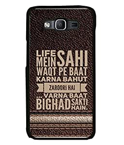 99Sublimation Designer Back Case Cover for SAMSUNG GALAXY J5 2015 (Zeal Abroad Overseas Accord Agreement Admit)