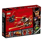 LEGO-Ninjago-IT-Katana-V11-70638