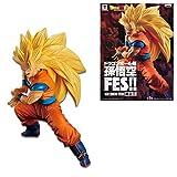 Dragon Ball Super FES!! FES Vol 3 III Son Goku SSJ3 Kamehameha Figure Originale Banpresto