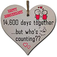 Handmade Wooden Hanging Heart Plaque Gift to Celebrate 40th Wedding Anniversary Husband Wife Someone Special Keepsake