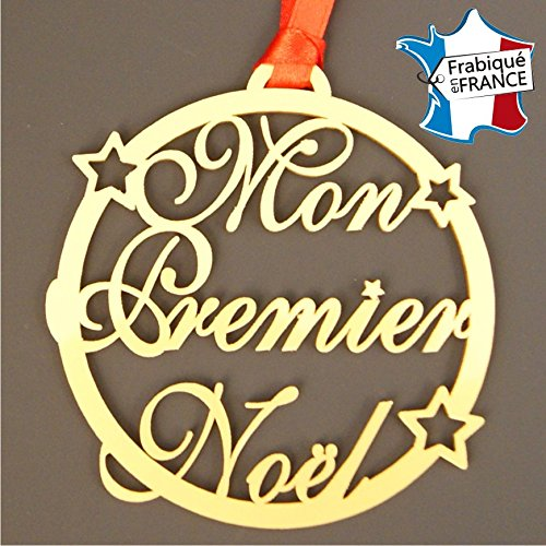 Boule 1er noel d occasion plus que 3 60 for Decoration noel exterieur d occasion
