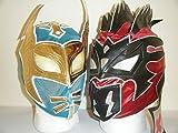 Le NXT Lucha Dragons-Sin Cara & Kalisto-Enfants Masques de Catch