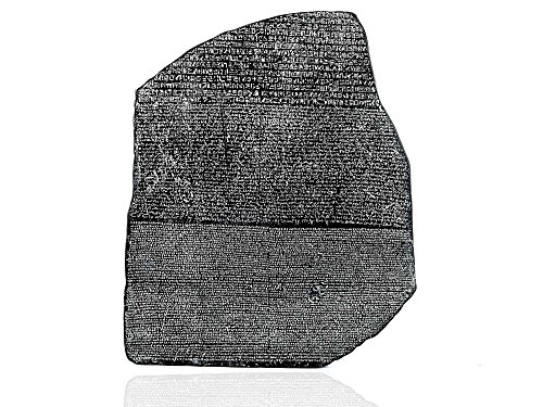Forum Traiani Stein von Rosetta - Wanddekoration aus Rosette in Ägypten 1799 Fundstücke als Stein-Relief als Gips-Abdruck - Ägyptische Hieroglyphen entziffert von Jean-Francois Champollion -