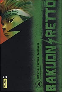 Bakuon Rettô Edition simple Tome 4